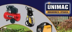 unimag-tools